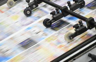印刷について Vol.4