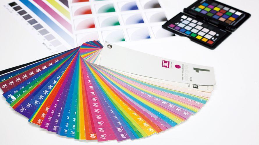 特色印刷のデータを入稿する際に注意するべきこと